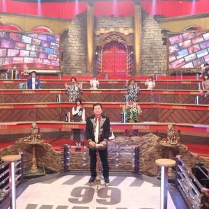 河合郁人が「男性グループ」にまつわるクイズでリベンジ参戦&古谷徹のキャラ七変化にスタジオ沸騰!