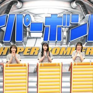 乃木坂46が『ネプリーグ』参戦!秋元真夏「パワーアップしているので楽しみにしていてください!」