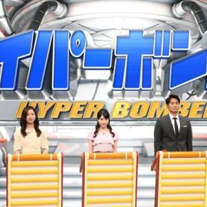 フジ新人アナがテレビ初登場!『ネプリーグ』で月9『ナイト・ドクター』チームらと対決