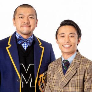 トヨタ自動車などからおよそ10億円の出資を得た、28歳の起業家・松下健氏に、カミナリが密着!