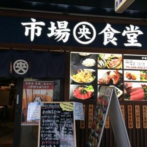 横須賀 市場食堂