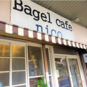 横須賀中央 Bagel cafe nico☆