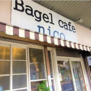横須賀中央 Bagel cafe nico☆