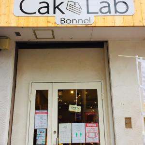 相模原 CakLab Bonnelのケーキ&ひまわり☆