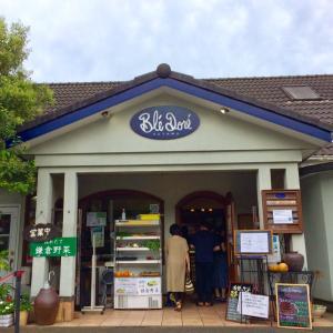 葉山 ブレドールのパン☆