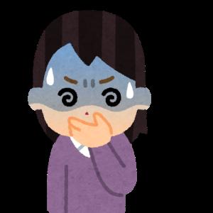 【プレママ④】母子手帳と恐怖のつわり(妊娠3ヶ月目/8~11w)