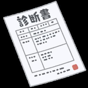 【プレママ⑤】仕事と妊娠(妊娠4ヶ月目/12~15w)