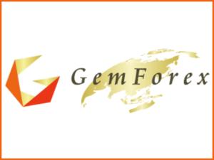 GEMFOREXがオススメな理由 海外FX口座 ボーナス・キャッシュバックあり!