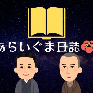 夏至&蟹座新月ですね。