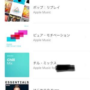 Apple Musicの洋楽をカタカナ表示から英語表記への変更方法(iPhone版)