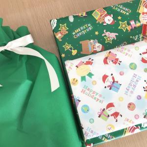 クリスマスプレゼント、準備完了!