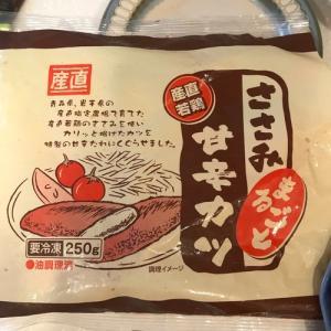 コープデリの「ささみまるごと甘辛カツ」ささみが肉厚柔らかくて美味しい