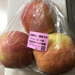 コープデリで頼んだ「りんご」蜜がたっぷり入ってて当たりでした!