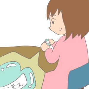 幼少期のトラウマ(フラッシュバック編)