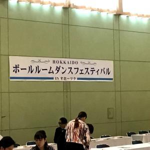 《審査員の目》 第12回オホーツク杯争奪北海道アマチュアボールルームダンス競技大会
