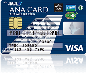 ANA VISA Suica カードで定期券を買ってもポイントは貯まるのか?