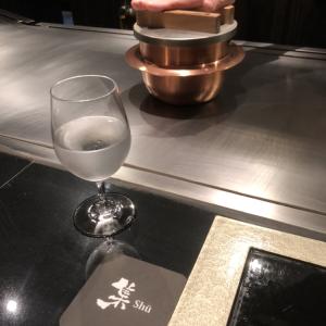 名駅にある鉄板焼きステーキ『集shu』にて