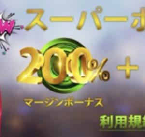 【2020年5月6日更新】海外FX口座GKFX prime