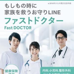 新型コロナウイルスPCR検査にも対応!