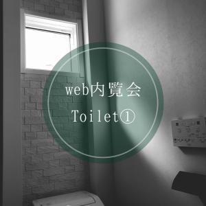 web内覧会⑥✿︎1階トイレ