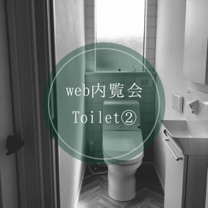 web内覧会⑪✿︎2階トイレ