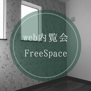 web内覧会⑫✿︎2階廊下&フリースペース