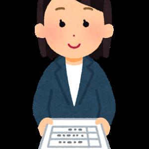 日本国民がほとんど知らない『申請すればもらえるお金』の話。うまく利用し税金を取り返そう!
