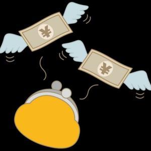 カモがネギを背負ってきた!保険会社がひた隠しにする『がん保険』の手数料の話。バカ高い手数料を取るATMにお金を預けているのと同義