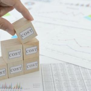 長期投資家は『損益計算書の○○比率』を見る必要がある!株主の利益を守る長期的経済性があるのか見極める方法とは?