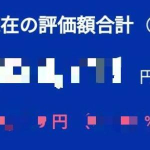 【27か月目】つみたてNISAの運用状況公開。現在の100円を将来の100円として使うためにつみたてNISAを勧める理由。