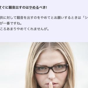 【英語】【鉄壁】#6
