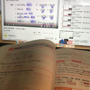 【理論】【動画】宇宙一わかりやすい参考書、web玉すらわからない人でも理論化学がわかる!