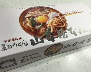温まる昼食(味噌煮込みうどん)