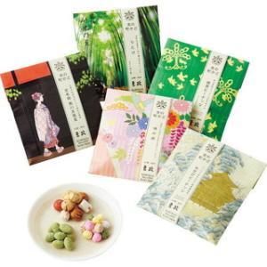 京都のお菓子(京都豆政 京の町かど詰合せ)