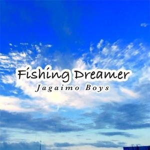10月10日 FISHING DREAMER