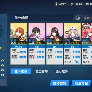 戦艦少女R ソロモンの暁 Ex-2 ランスvs機銃(防衛戦) 攻略完了