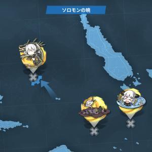 戦艦少女R ソロモンの暁 Ex-4 疾走するビーバー(防衛戦) 攻略完了