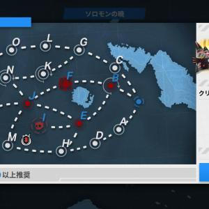戦艦少女R ソロモンの暁 Ex-5 蓋世無双 攻略完了