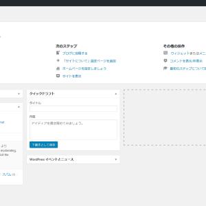 WordPressを複数人で管理する。 ▶ ユーザーを追加する ◀