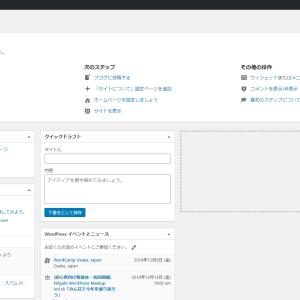 WordPressでカテゴリーの設定を使用。