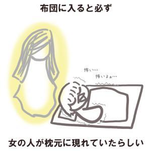 ツインソウル/解釈がなんだかおかしいスピ用語②