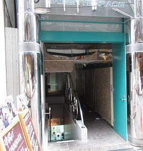 【北新地でランチ】 串カツ PANKOYA 大阪市北区曽根崎新地1-1-18 グリーンテラスビル B1F