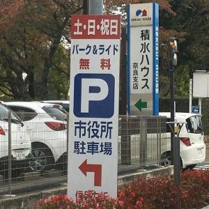 無料レンタサイクルで奈良公園をサイクリングしてみよう!