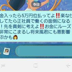 """""""人気のお金記事7選!!"""""""