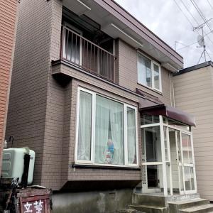 【小樽市】201910末 引き渡し予定*中古戸建て
