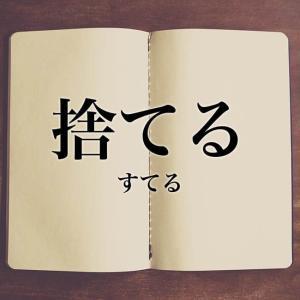11/25の稼動【マイジャグ3&4・ゴージャグ・バジリスク絆など】