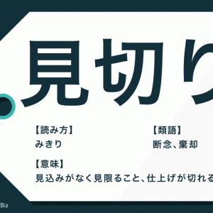 11/26の稼動【ゴージャグ2・ファンキー・ディスクアップ】