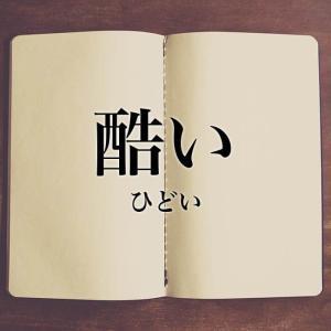 1/13の稼動【マイジャグ4・バーサス・ファンキーなど】