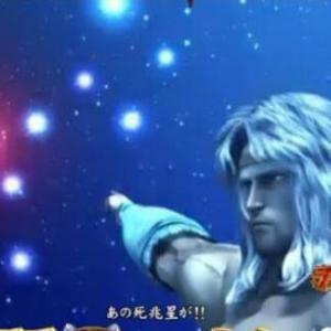 1/16の稼動【マイジャグ4・リゼロ・北斗天昇など】