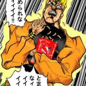 1/21の稼動【マイジャグ4・ゴージャグ2】